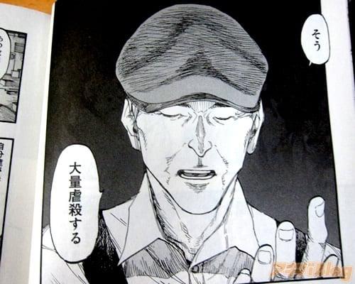亜人テロリスト・佐藤 「そう 大量虐殺する」 「ココ数年 亜人は自分達... 殺しても死なない&